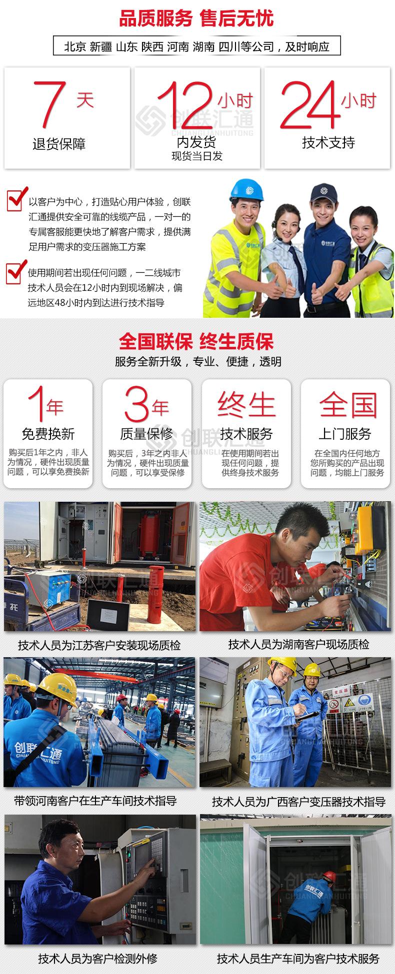 电力箱式变压器 630kva 箱变 户外成套电力箱式变压器生产厂家-创联汇通示例图10