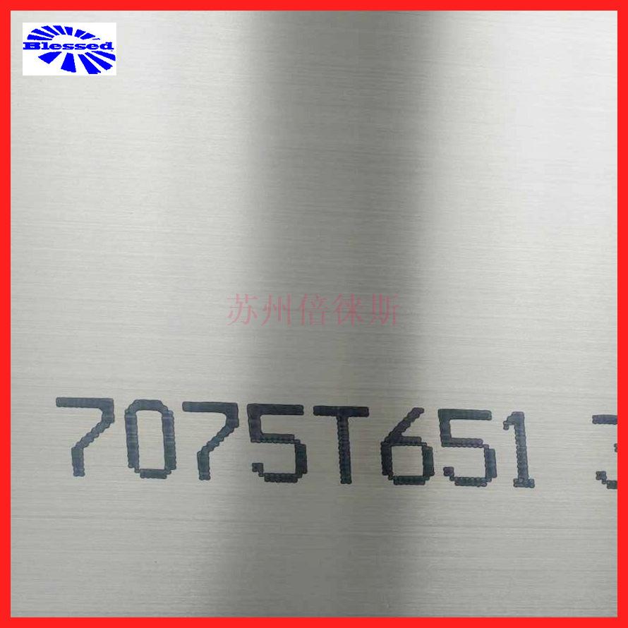 国标2A12铝棒现货批发 切割零售实心圆形铝合金材料 2a12硬铝示例图30