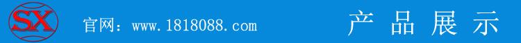 吸烟亭[XYT-006] 新款户外吸烟亭,报价/定制/设计/直销,吸烟亭厂家-上海赛轩示例图10