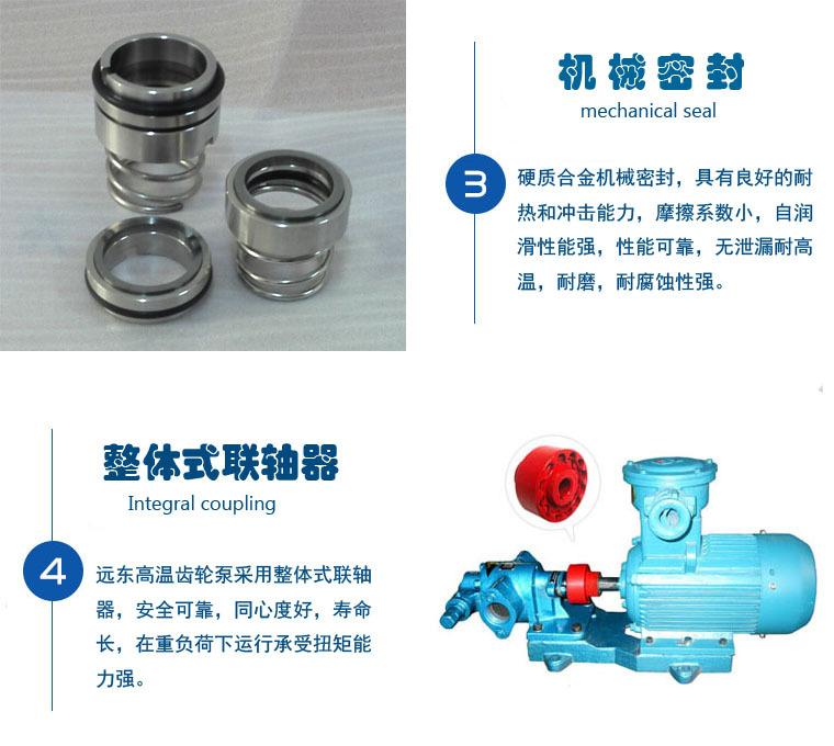 供应KCB2500齿轮泵流量150立方,大流量齿轮泵-远东泵业示例图8