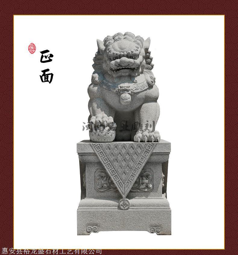 厂家供应大理石石狮子 福建石雕狮子厂家 批发精品石雕动物狮子示例图10