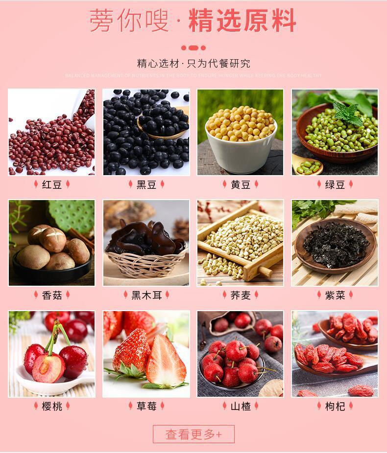 代餐棒代加工,优质坚果棒oem,能量棒代加工,蛋白棒odm,示例图7
