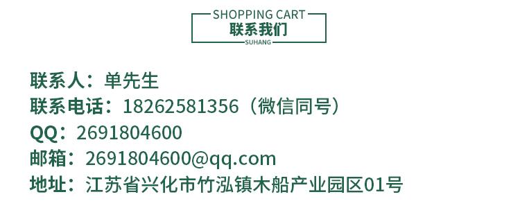 苏航木业_11.jpg