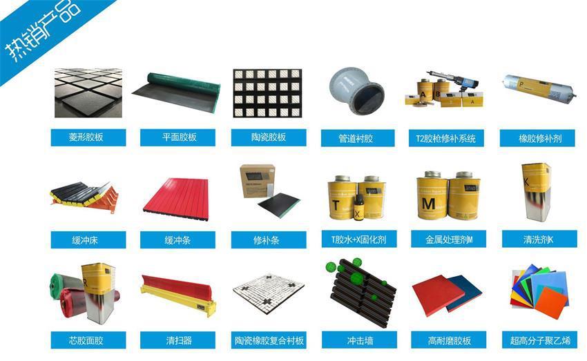 15mm陶瓷橡胶板  落料斗陶瓷橡胶复合橡胶板示例图16