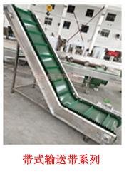 zdg振动流化床 振动流化床干燥机 zlg振动流化床 多层振动流化床 直线振动流化床示例图63