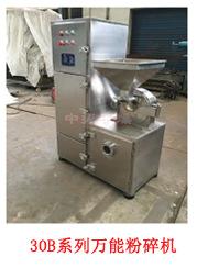 一步制粒机厂家定制直供 FL-120型 压片专用制粒机药厂颗粒专用示例图40
