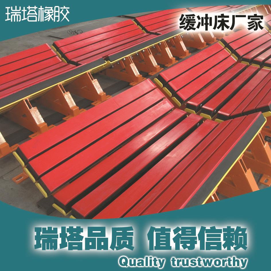 优质大唐电厂缓冲床配套缓冲条   缓冲床专用缓冲条 阻燃缓冲条示例图6