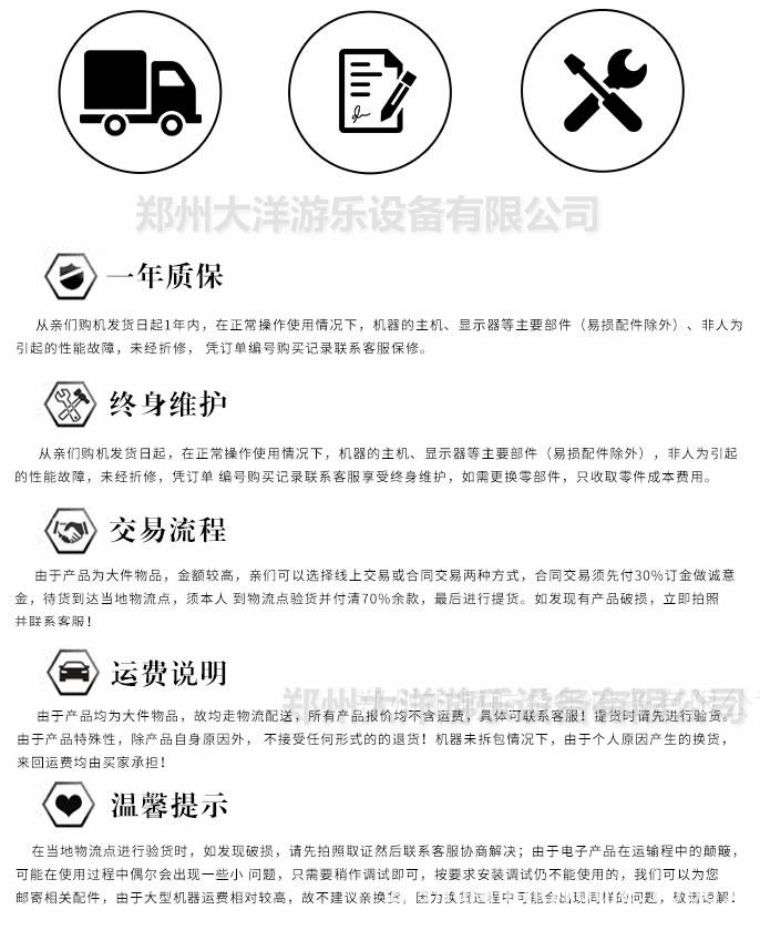郑州大洋游乐设备的平行360度旋转儿童游乐欢乐飞车  8座12座宝马迷你飞车游乐设备 旋转飞车示例图28