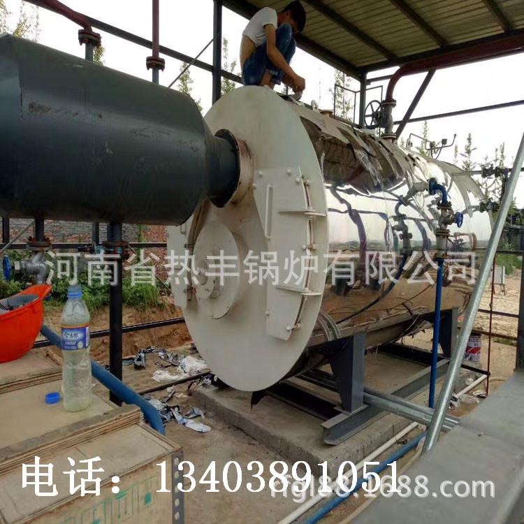 黑龙江家用燃气锅炉代理/0.05吨小型燃气供暖锅炉低价批发示例图3