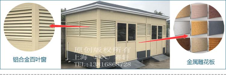 上海赛轩  FLF-020 ,垃圾房, 垃圾分类房,垃圾收集房, 垃圾房厂家示例图15