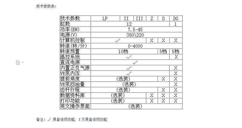 1551501348(1).jpg