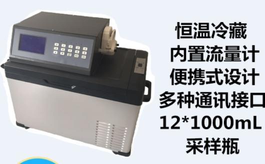 青岛路博自产自销LB-8000D自动水质采样器示例图5