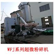 zdg振动流化床 振动流化床干燥机 zlg振动流化床 多层振动流化床 直线振动流化床示例图66