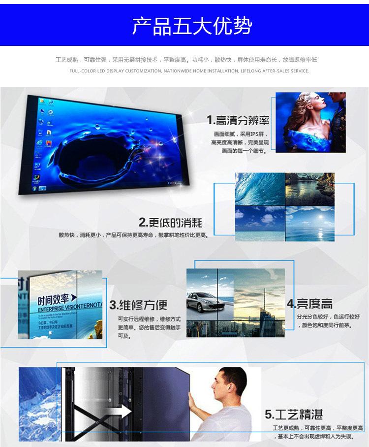 泰美 led显示屏户外全彩广告大屏P5led全彩显示屏户外电子屏户外防水屏示例图4