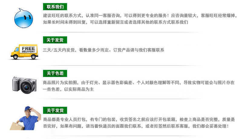 供应防锈水 快干防锈油 JF-AR38高效防锈水 防锈剂价格示例图11