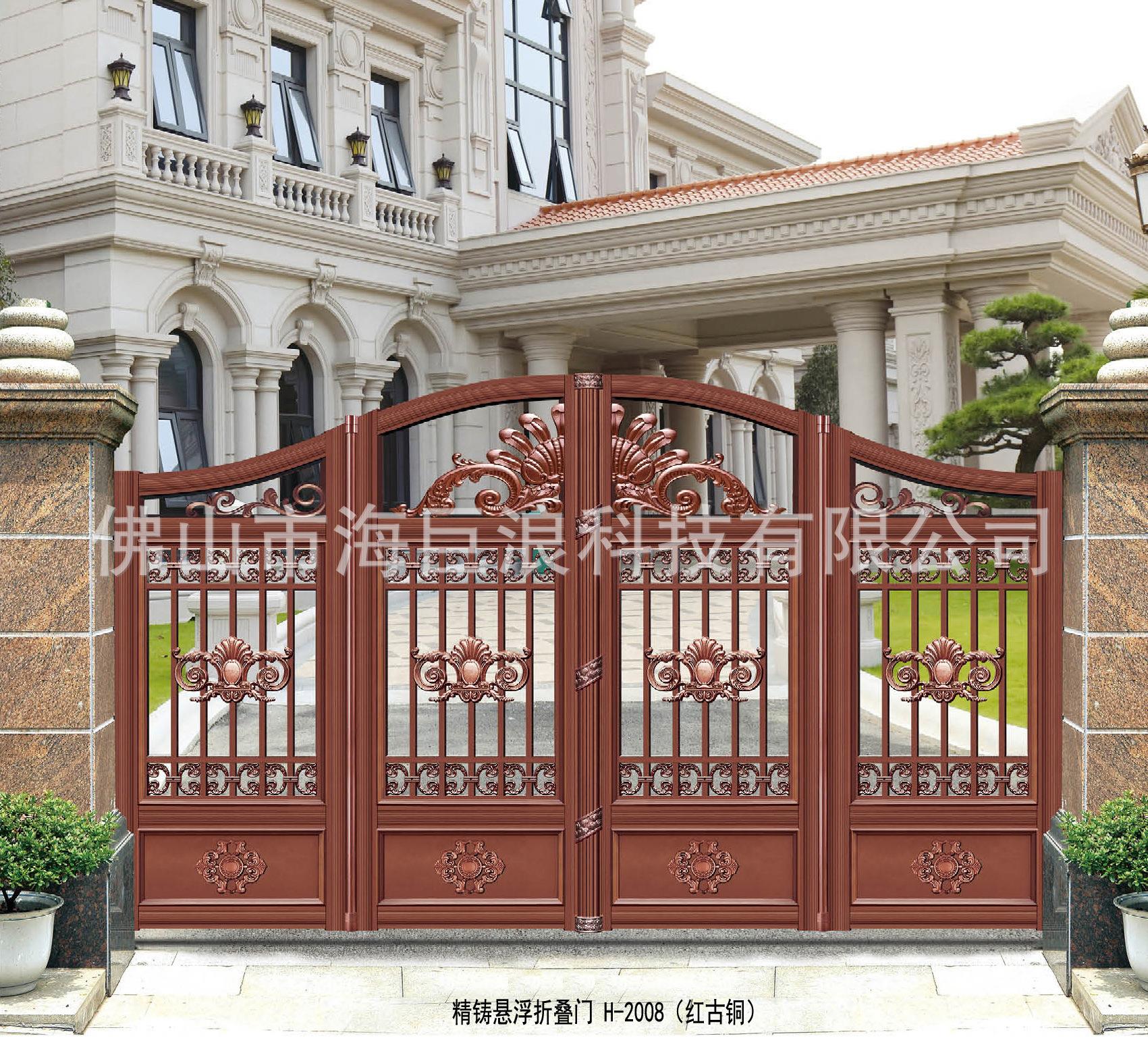精鑄懸浮折疊門 H-2008(紅古銅).jpg