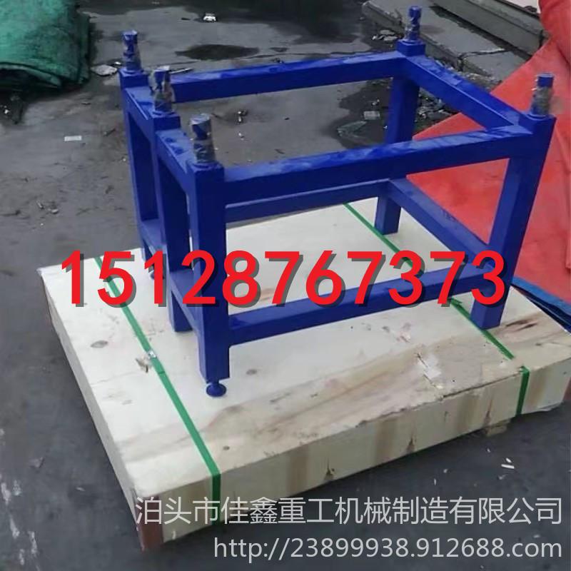精密仪器平台 东莞大理石构件 佳鑫大理石机床构件厂家示例图16