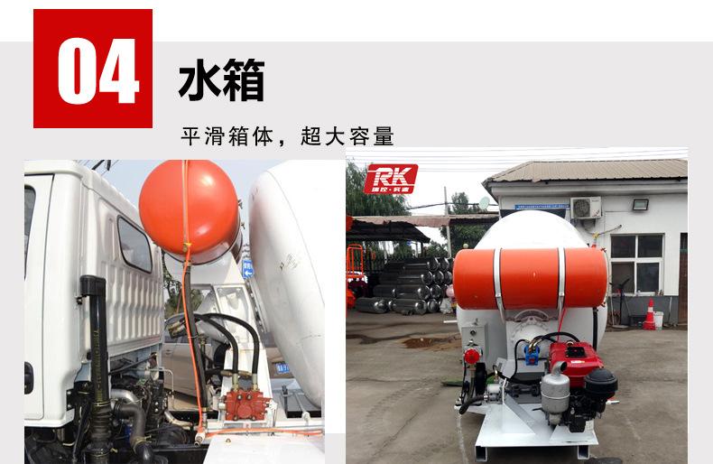 河南瑞控 小型混凝土罐車 2.5方攪拌車  混凝土攪拌車 可定制示例圖7