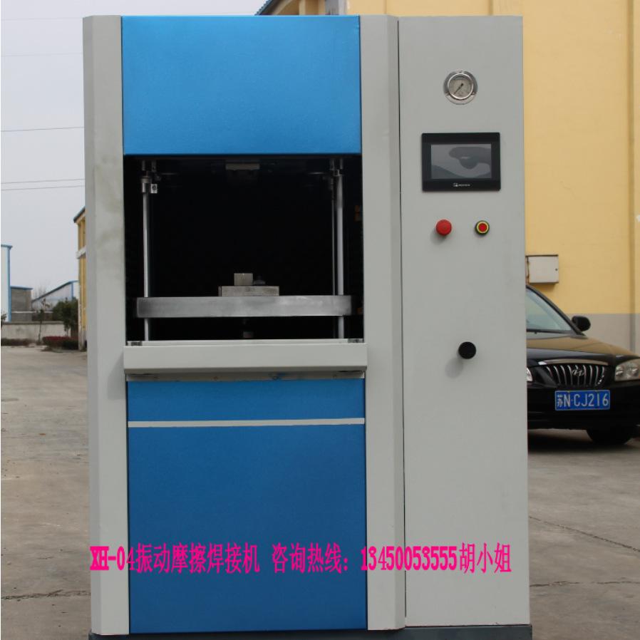 振动摩擦焊接机 十年制造经验 尼龙加玻纤碳粉盒焊接振动摩擦机示例图13