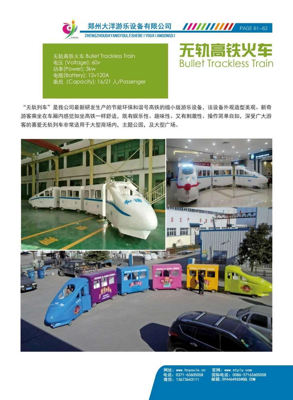 郑州大洋专业生产8座迪斯科转盘 厂家直销好玩的迷你迪斯科转盘示例图47