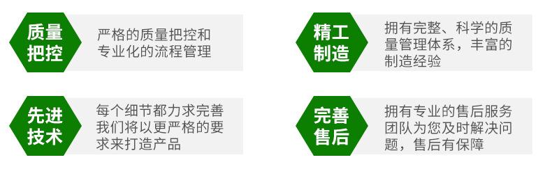 FH一扫雪滚刷系列 环保环卫扫雪毛刷 塑料钢丝扫雪刷 厂家供应示例图3