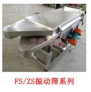 厂家直销YK160摇摆颗粒机 制粒机 中医药 食品 饲料制粒生产设备示例图40