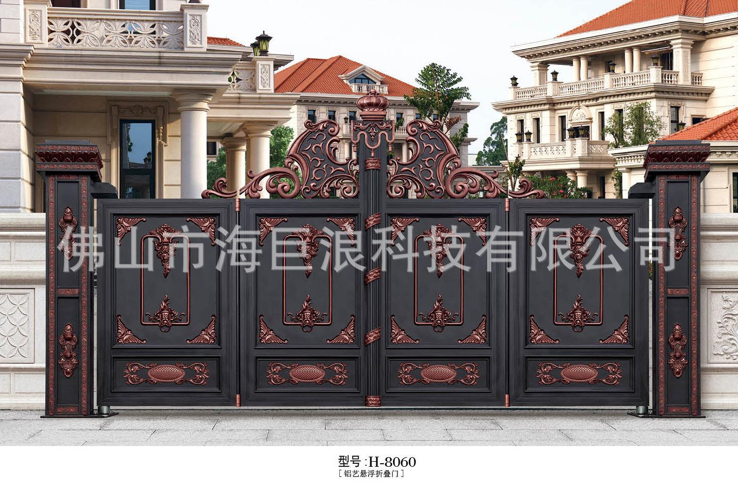 鋁藝懸浮折疊門H-8060.jpg