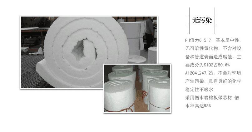 硅酸铝针刺毯 硅酸铝针刺毯厂家 硅酸铝针刺毯价格 硅酸铝针刺毯批发 硅酸铝针刺毯生产示例图5