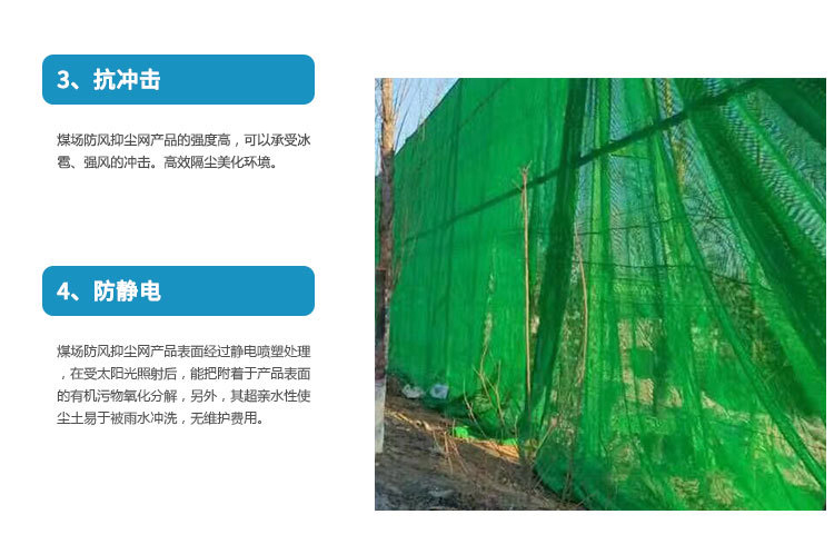 塑料防风抑尘网,塑料防风抑尘墙,塑料编织防风抑尘网,港口塑料挡风抑尘墙定做示例图3
