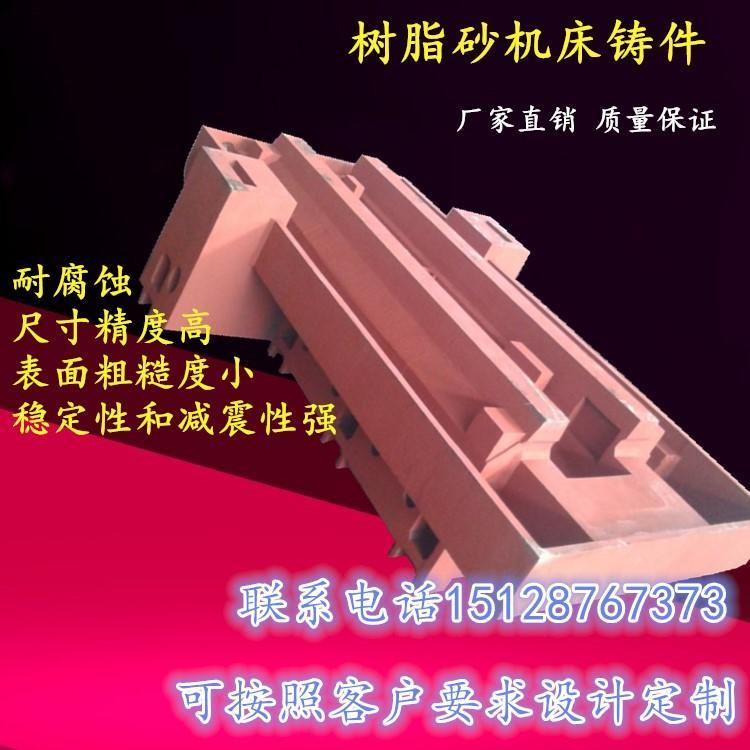 机床铸件加工 机床铸件价格 机床床身铸件厂家 佳鑫河北铸造厂示例图5