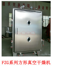 304不锈钢烘盘烘箱烘盘烤箱烘盘不锈钢烘盘厂家直销手工网盘示例图39
