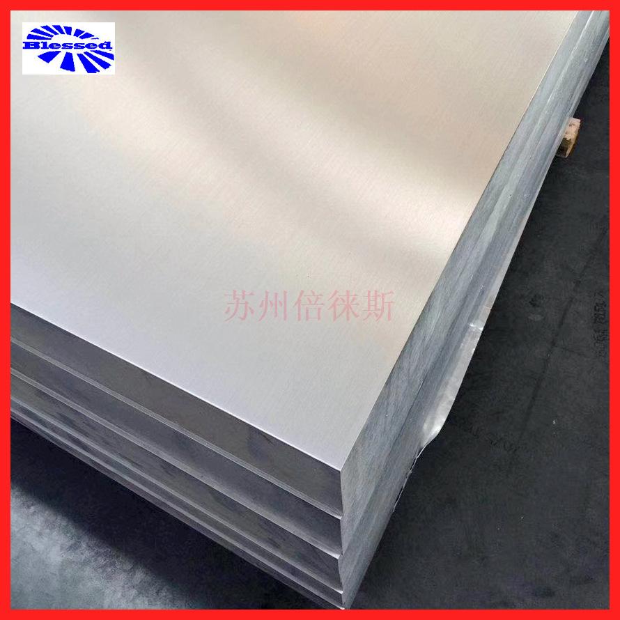 铝板 拉丝板 mmexport1554820772205_副