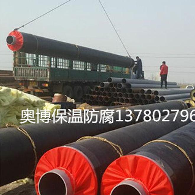 专业生产 保温钢管 聚乙烯聚氨酯保温钢管 批发 预制直埋保温钢管示例图5
