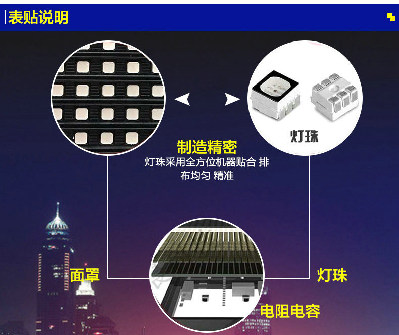 LED户外电子全彩显示屏 led广告显示屏 定制P6户外led广告显示屏示例图16