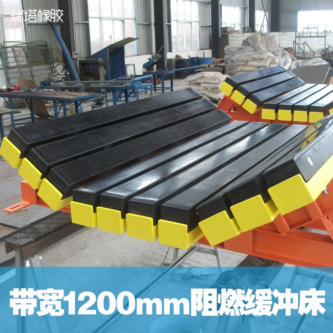 厂家专业生产B1000缓冲床,1m缓冲滑槽,缓冲床安装示例图4