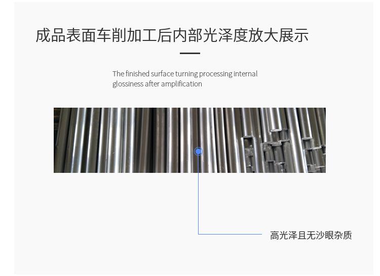 弘立7050铝棒现货 直径4.0-400mm 长度2500mm 可任意切割示例图8