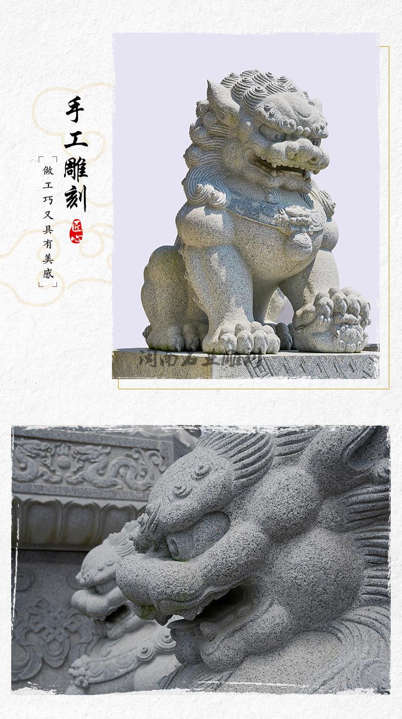 厂家供应大理石石狮子 福建石雕狮子厂家 批发精品石雕动物狮子示例图12