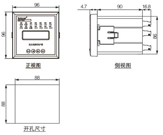 线路保护装置    低压馈线保护   安科瑞ALP200-400  开孔91x44 零序断相不平衡保护 测量控制通讯一体示例图6