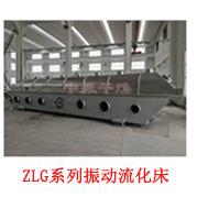 一步制粒机厂家定制直供 FL-120型 压片专用制粒机药厂颗粒专用示例图21