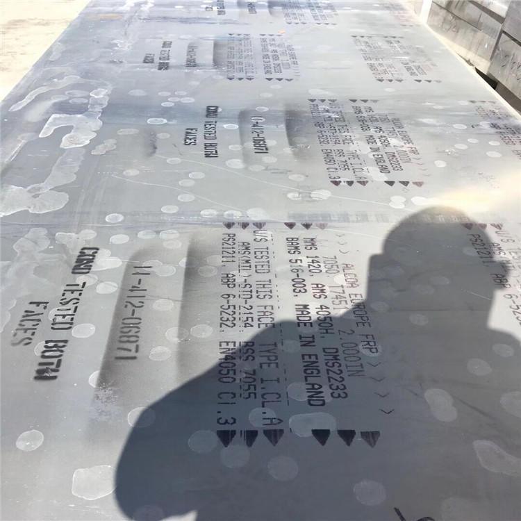 3005西南防锈铝板 冰箱专用铝板 3005耐蚀性铝板示例图2