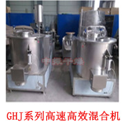 YK160摇摆颗粒机  调味品专用制粒机   中医药 食品 饲料制粒生产设备示例图32