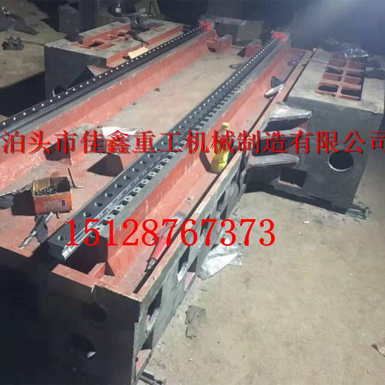 大型树脂砂铸件 河北佳鑫铸造厂家  机床铸造铸件示例图5