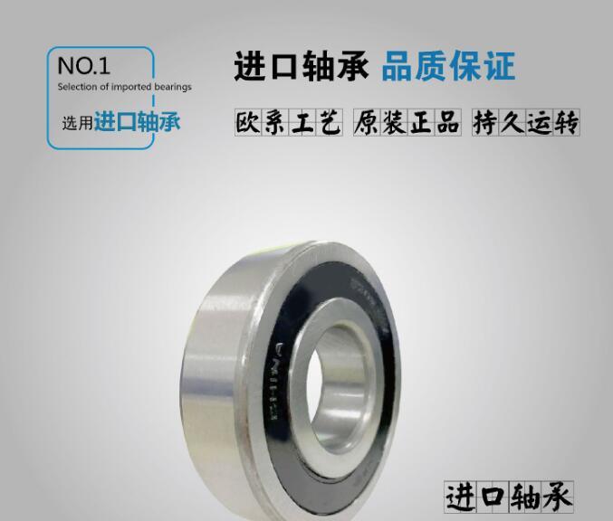氟塑料自吸泵軸承