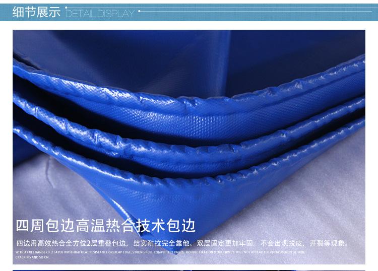 苏州防雨防晒防水篷布定做加厚PVC雨棚帐篷围挡雨布订做帆布油布示例图14