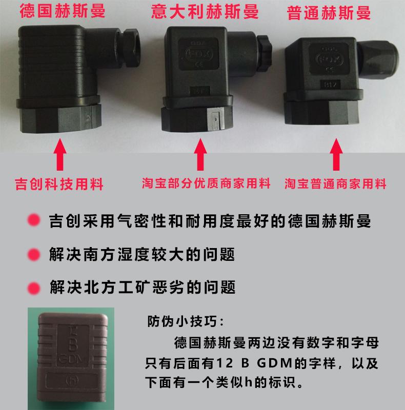 小型压力变送器 不锈钢压力变送器 小巧型 精巧型 通用型压力传感器 赫斯曼 24V 4-20mA示例图2