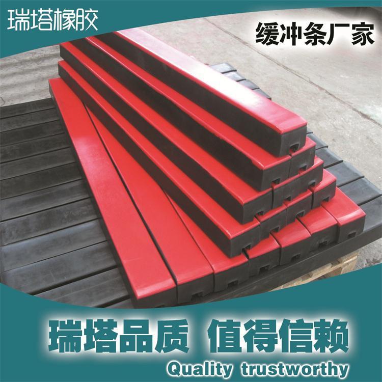 电厂皮带机系统缓冲条落料区缓冲条质量要求,缓冲条标准示例图4