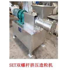 YK160摇摆颗粒机  调味品专用制粒机   中医药 食品 饲料制粒生产设备示例图41