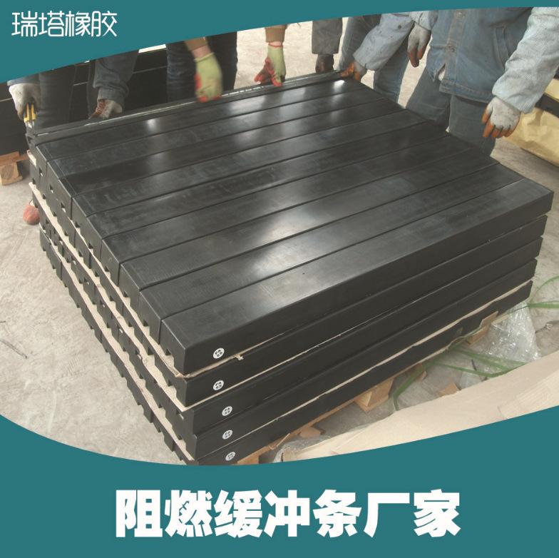 输煤机械厂专用缓冲条 阻燃抗静电耐磨缓冲条缓冲床示例图11