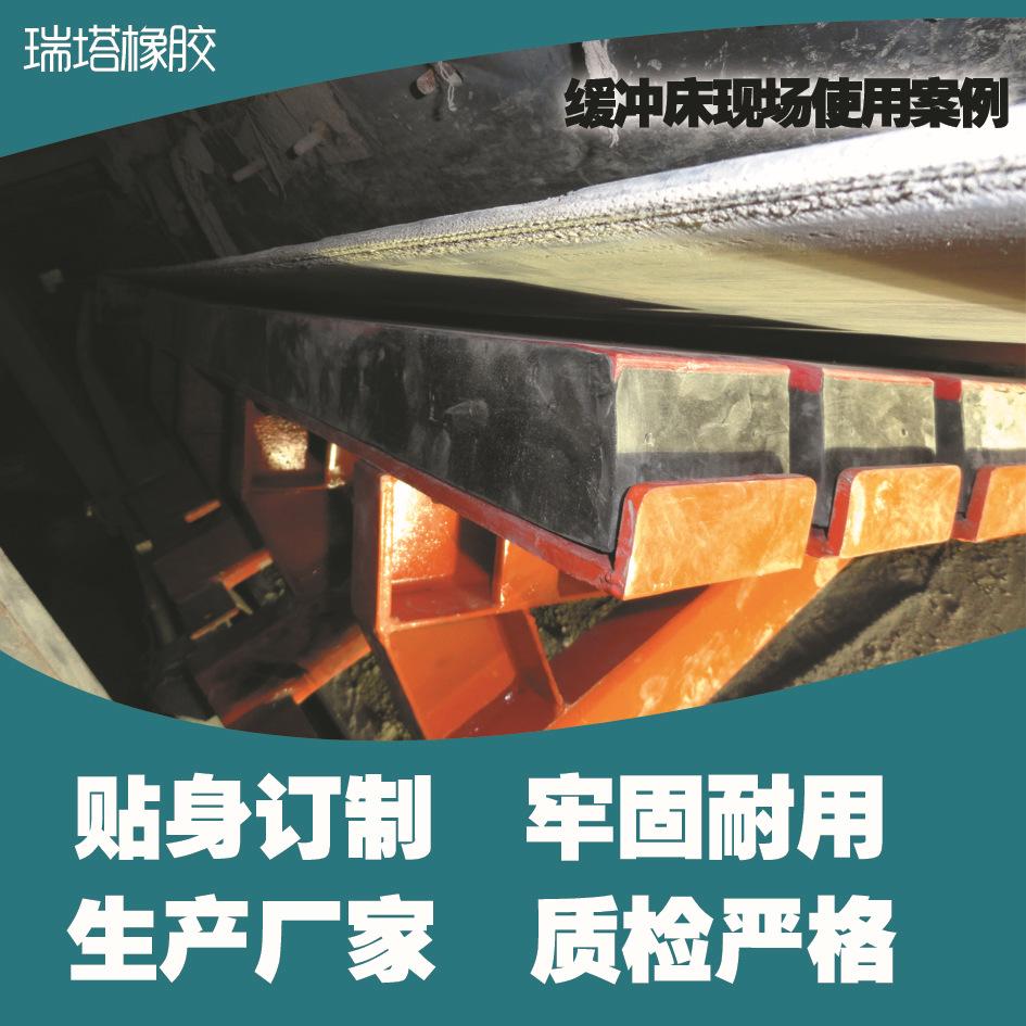 专业耐磨缓冲床 皮带机缓冲床规格示例图4