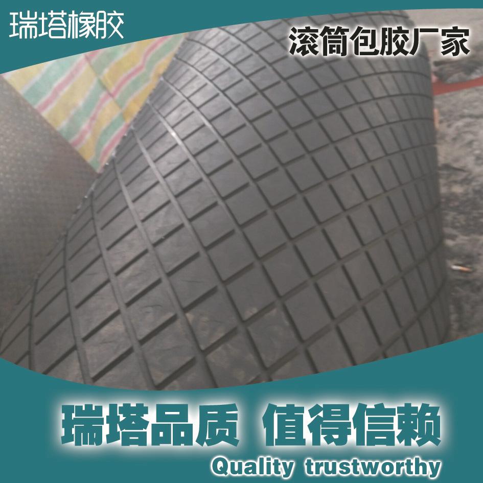 15mm冷粘耐磨胶板,冷硫化胶板,冷硫化滚筒包胶材料示例图4